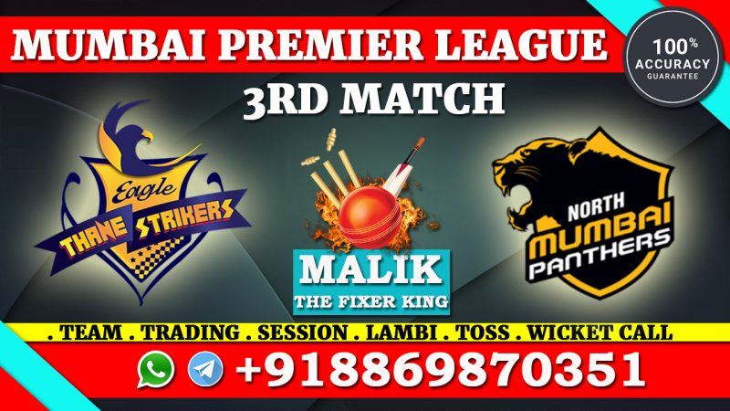 Eagle Thane Strikers vs North Mumbai Panthers