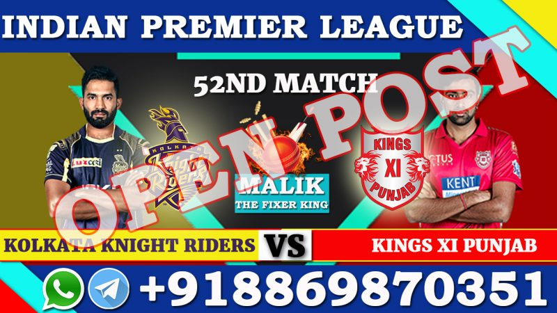 52ND Match KXIP VS KKR