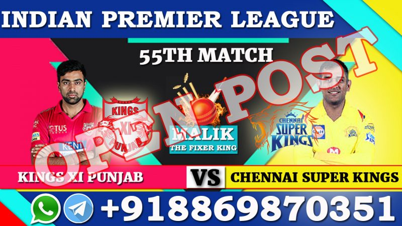 55th Match KXIP VS CSK & 56th Match MI VS KKR